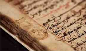 Islamic Banking on blog.newgensoft.com
