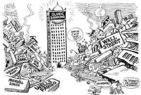 Islamic Banking on www.wealthcity.in